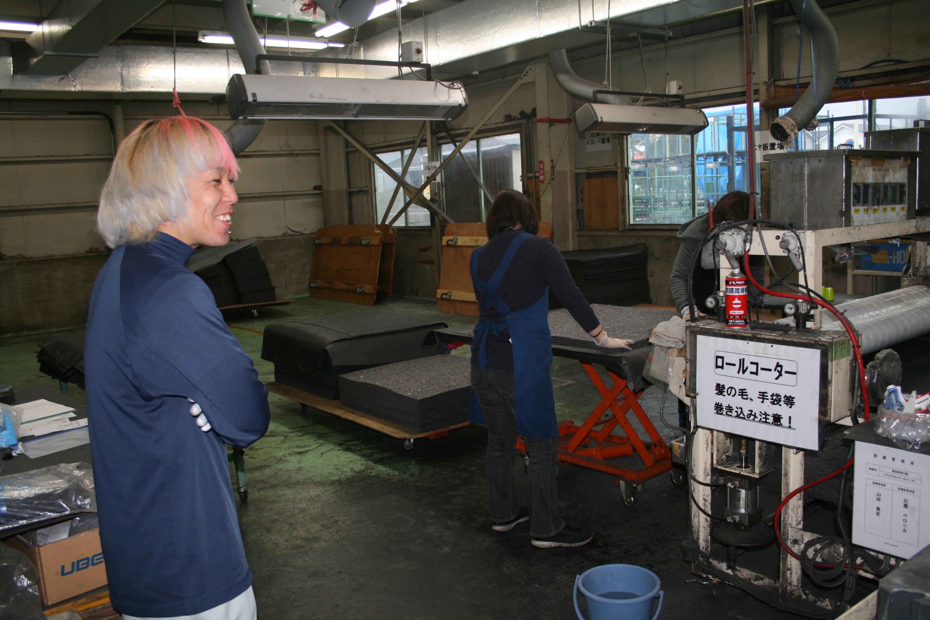 工業用,産業用,自動車用フェルトの寺田タカロン